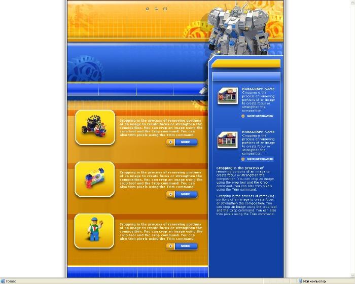 Шаблон сайту на тему ігровий портал new screenshots big