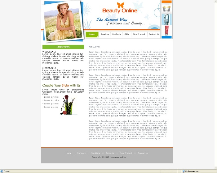 Дизайн сайта joomla
