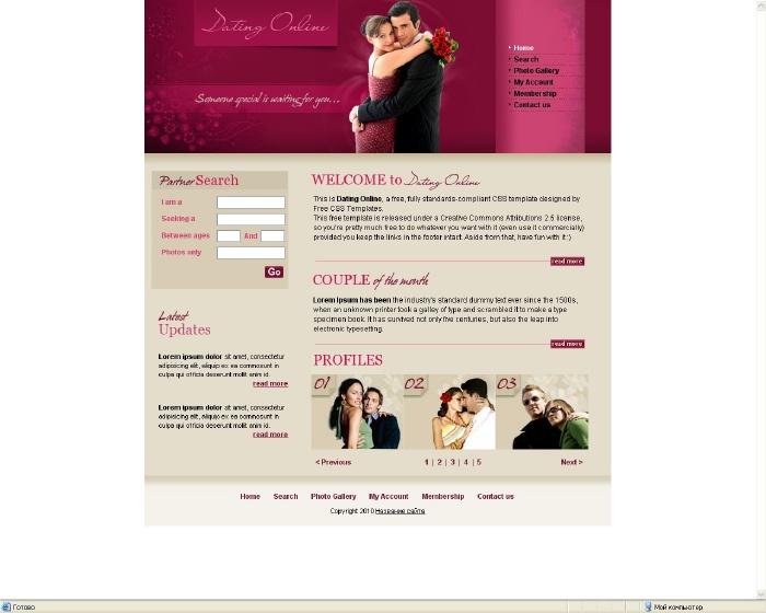 2 Сайт Знакомств 3