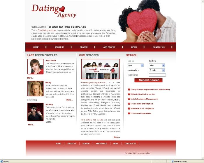 Эксклюзивные сайты знакомства